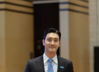 [Super Junior][新闻]191112 崔始源被任命为联合国儿童基金会东亚太地区亲善大使!