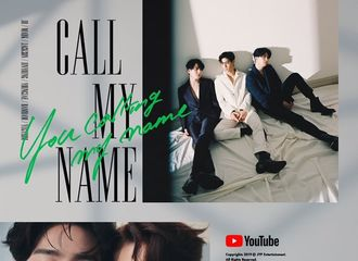 [分享]191112 《You Calling My Name》MV点击量突破3000万!