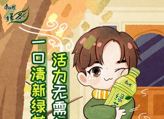 [分享]191115 蜂蜜绿茶味的易烊千玺 甜甜糯糯的超可爱