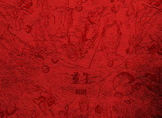 [新闻]191115 蔡徐坤新歌《重生》上线 首度尝试摇滚曲风与DJ大神联手打造
