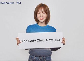 [Red Velvet][新闻]191116 RedVelvet Wendy参与Station新公益合作曲《This is Your Day》演唱