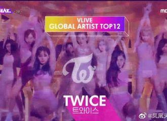 [TWICE][新闻]191116 粗卡!TWICE斩获2019Vlive Global Artist TOP赏