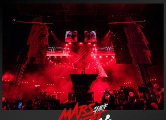 [华晨宇][新闻]191116 华晨宇火星演唱会首场四面台舞美效果图公开!欢迎来到独一无二的盛宴