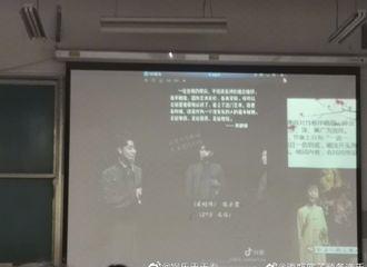 [分享]191117 饭随偶像正能量满满 张云雷粉丝大学课堂介绍张云雷及传统曲艺文化