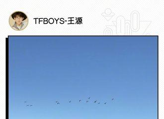 [TFBOYS][新闻]191117 王源发来绿洲明信片二则,摄影博主上线