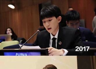 [新闻]191121 王源联合国式养成 以爱之心担负重任