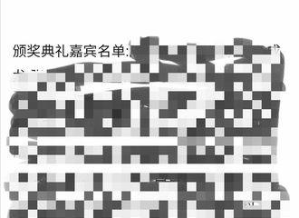 [分享]191122 金鸡奖颁奖典礼嘉宾出炉 演员王源值得期待