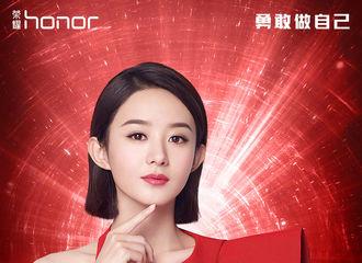 [赵丽颖][分享]191124 那年今日|赵丽颖解锁全新代言 成荣耀手机首位女代言人