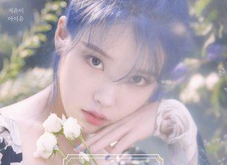 [IU][新闻]191124  IU将于11月28日举行迷你五辑