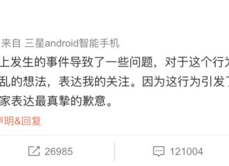 [Super Junior][新闻]191125 始于小爱,终于大爱,源吧关站