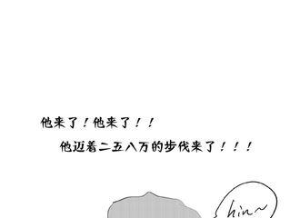 [华晨宇][分享]191127 华晨宇饭拍优秀粉丝饭绘 生气小情绪惹人爱