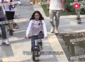 [迪丽热巴][新闻]191128 迪丽热巴《爱情高级定制》路透分享 骑小车车的卷发少女