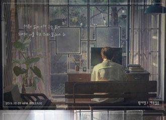 [黄致列][新闻]191128 黄致列回归新曲《Untitled》预告释出,期待完整版!