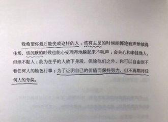 [迪丽热巴][新闻]191129 迪丽热巴绿洲分享励志语句 干了这碗热巴牌鸡汤!