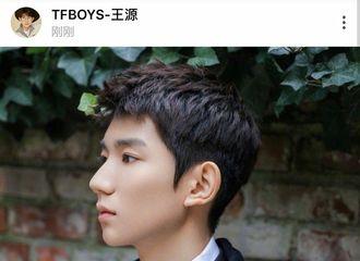 [TFBOYS][新闻]191129 王源绿洲晒帅气侧脸,暖心提醒大家多穿点