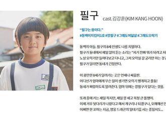 [Red Velvet][分享]191129 演员孔孝真《山茶花开时》终映采访中提到Irene