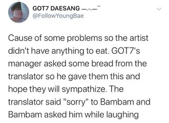 [GOT7][分享]191201 礼貌又善良的BamBam对不太好吃的面包毫无抱怨 是懂得感恩的小孩了