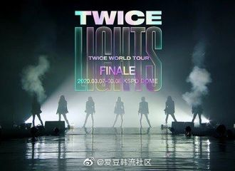 [新闻]191203 TWICE 2019世界巡演安可首尔场时间确定!将结束10个月大长征!