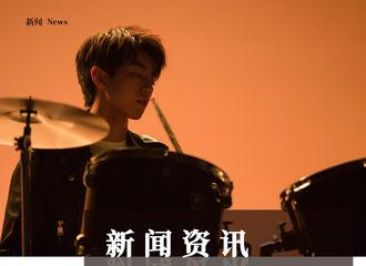 [TFBOYS][新闻]191203 王俊凯上周行程汇总,来看小凯的辉煌战绩