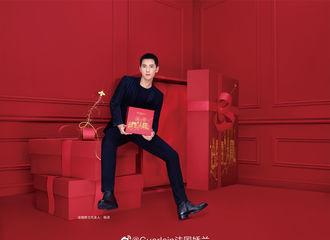 [杨洋][新闻]191203 杨洋品牌冬日新图公开 手抱礼盒红红火火迎接美好的帅气小王子