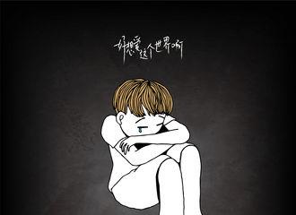 [华晨宇][新闻]191204 华晨宇全新单曲《好想爱这个世界啊》今日温情上线!