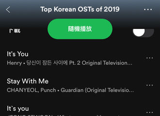 """[Red Velvet][必威betway]191206 Wendy《What If Love》等入围Spotify""""Top Korean OSTs of 2019"""""""
