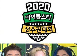 """[新闻]191206 多贤将与全炫茂 利特担任""""偶像运动会""""2020年春节特辑MC"""