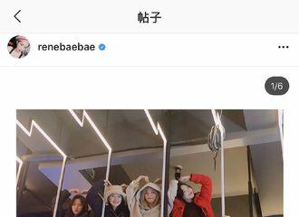 [Red Velvet][必威betway]191208 捕获一只网民小熊,涩琪又上网冲浪了~