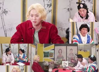 [Super Junior][新闻]191208 节目中让徐章勋-李秀根动弹不得..?的希澈还表示会发布新曲