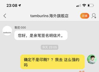[新闻]191208 李易峰听了要流泪 蜜蜂没有心比起心疼更想要亲签