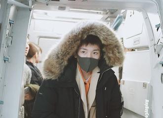 [TFBOYS][新闻]191209 王源澳门飞北京抵达,暖呼呼的熊出没啦!