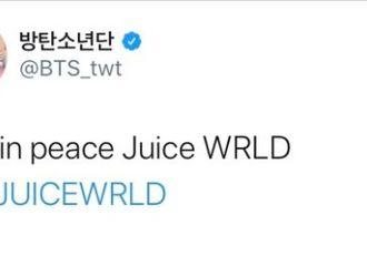 [防弹少年团][新闻]191209 防弹少年团通过官方推特对突然逝世的 Juice WRLD表示了悼念