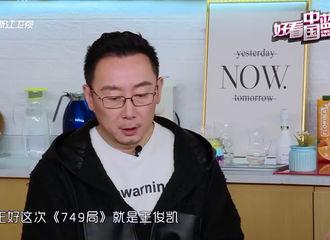 [新闻]191211 王俊凯用心沉淀磨炼演技 九个月创造新作品
