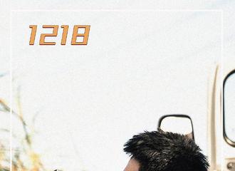 [杨洋][新闻]191213 杨洋将出席电影《急先锋》发布会 雷震宇终于要和大家见面啦!