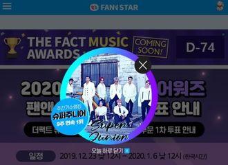 "[Super Junior][新闻]191217 Super Juniorr连续9周蝉联每周偶像排行榜""pan and star""歌手排行榜冠军"