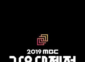"""[GOT7][新闻]191218 华丽阵容→强大MC军团!""""MBC歌谣大祭典""""最终出演阵容公开"""
