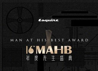 [TFBOYS][新闻]191218 王俊凯MABH时尚先生盛典即将开始,一起探寻这奇妙之旅