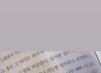 [Super Junior][分享]191223 要向金钟云学习,成为一个给身边的人带来积极影响的人