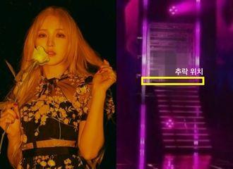 "[Red Velvet][新闻]191226 ""连很普通的标志都没有...""Wendy 2.5m坠落原因"