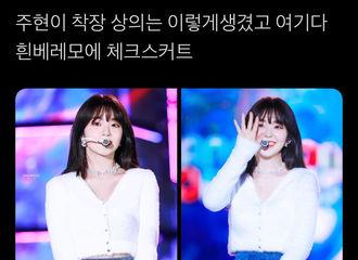 [Red Velvet][分享]191227 让人放心的队长...luv们从Irene笑容中得到的感动