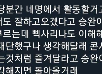 [Red Velvet][分享]191229 Theqoo热议:可能会以4人形式进行日本巡演的RedVelvet