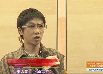 [华晨宇][新闻]191231  华晨宇湖南跨年专访 三首连唱两首电视首秀