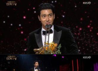 [Super Junior][新闻]200101 崔始源获《2019KBS演技大赏》电视剧部门优秀奖