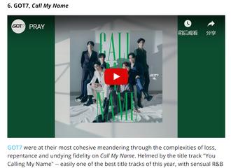 "[GOT7][分享]200101 《Call My Name》被美国Billboard选为""年度最佳K-pop专辑"" 6位!"