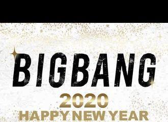 [BigBang][新闻]200101 YG日推更新BigBang新年祝福!官方来发话了
