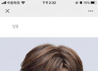 [新闻]200115 又闷声干大事!日本已正式官宣蔡徐坤为知名防晒品牌代言人