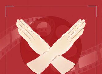 [新闻]200117 李易峰邀你抵制盗版 拒绝盗版,从我做起!