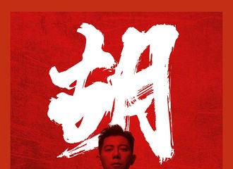 [新闻]200117 鹿·宣传小能手·晗上线 为别人打广告从不求回报
