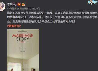 [新闻]200117 电影博主李现上线 情感爆发与粉丝分享观后感