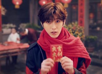 [新闻]200117 湖南卫视春晚倒计时1天 和蔡徐坤一起包新年红包吧!